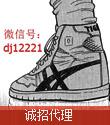 一手工厂货源免费招代理耐克阿迪达斯莆田鞋一件代发图片