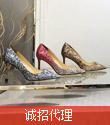 一手奢侈品鞋子工厂专柜同步款式爆款诚招代理一件代发图片