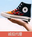 一手货源工厂直销耐克新百伦阿迪达斯运动鞋*微商货源免费招实体店图片
