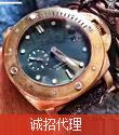 ¥20-100元广州手表厂家批发,微商实体淘宝店代理,一件代发!图片
