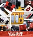 各大品牌一比一爆款化妆品护肤品香水一件代发批发厂家直销货源图片