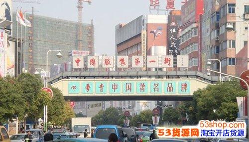 浙江杭州四季青服装批发市场地址