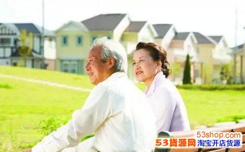 马云说未来五年热门行业,健康管理产业首当其