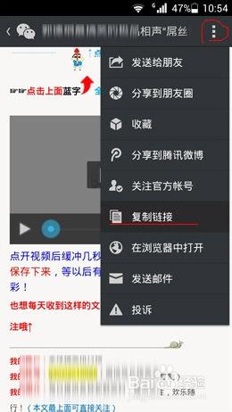 微信朋友圈怎么制作链接发链接?微信怎么分享