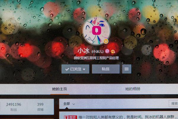 软在中国推出的聊天机器人小冰挖掘了中国互联网上人们之间的交流